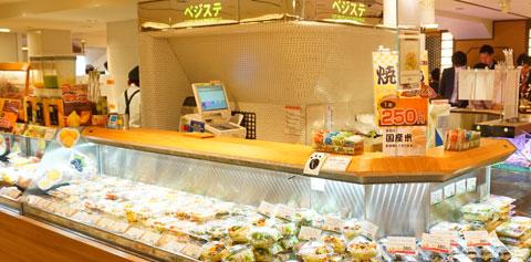ベジステ エキマルシェ大阪店
