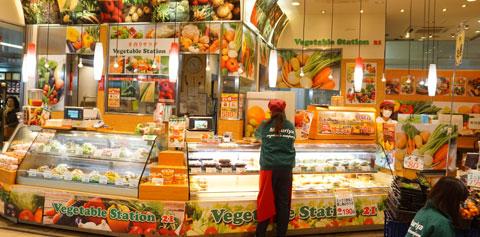 Vegetable Station 21