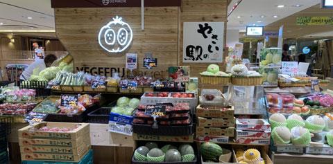 ベジフルステーション エキマルシェ大阪店